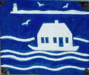 180px-Ptown_Floater_Plaque