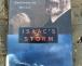 """Issac's Storm"" – a Good Read"